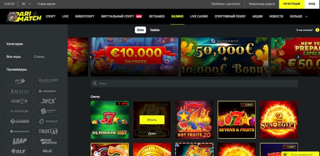 Обзор, бонусы и мобильная версия Parimatch casino